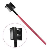 VEGA EYE GROOMER BRUSH